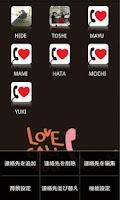 Screenshot of lovecall - phone book plus