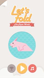 让我们玩折纸(Let's Fold) 解謎 App-愛順發玩APP