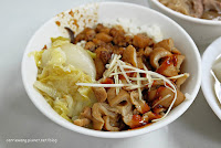阿清香菇肉燥飯