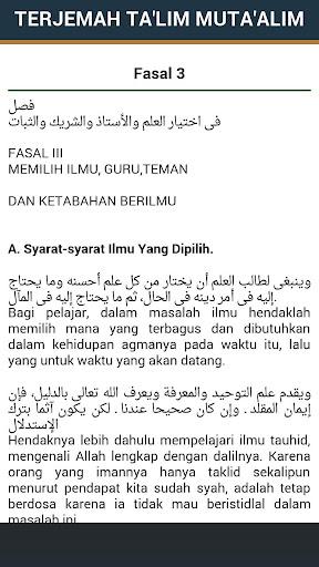 Kitab Talim Mutaalim