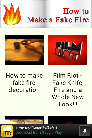 How to Make a Fake Fire