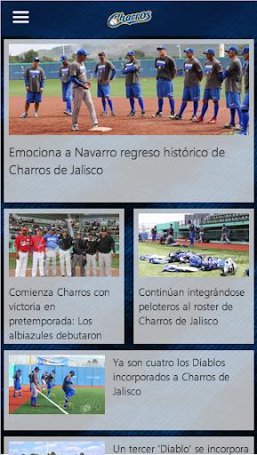 Charros de Jalisco Béisbol