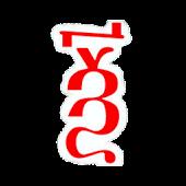 Церковнославянские числа