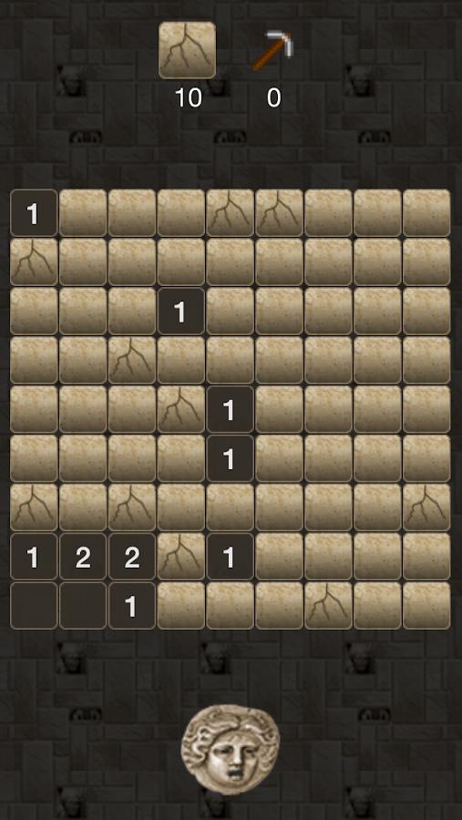Amphipolis Tomb - screenshot