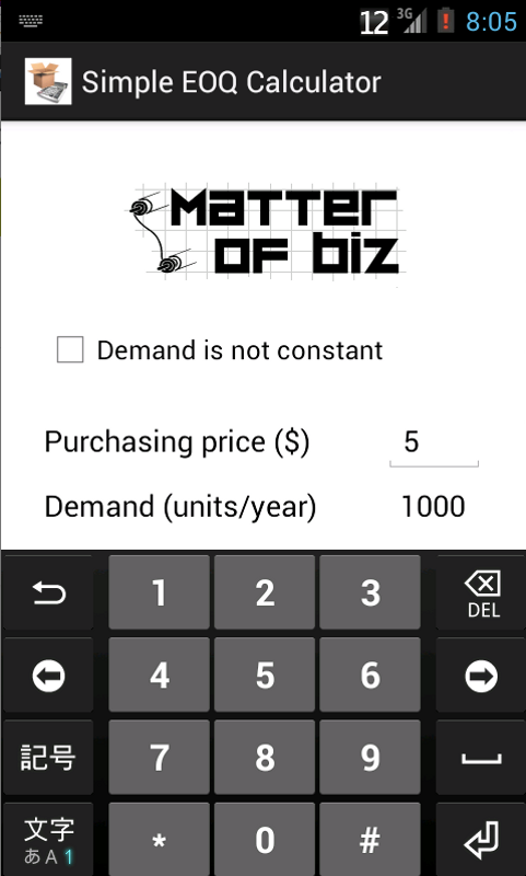 Simple EOQ Calculator - screenshot