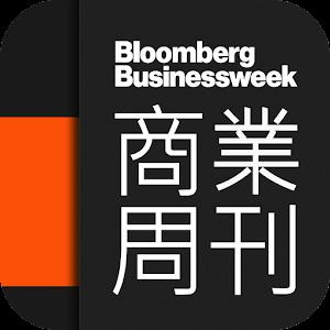 彭博商業週刊/中文版 新聞 App LOGO-APP試玩