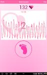 screenshot of Fetal Doppler UnbornHeart