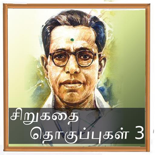 Sto Ries In Tamil Android Books Reference V Kalki Short