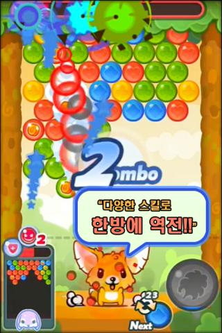 배틀팡팡 for Kakao - screenshot