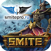 SMITE RUS