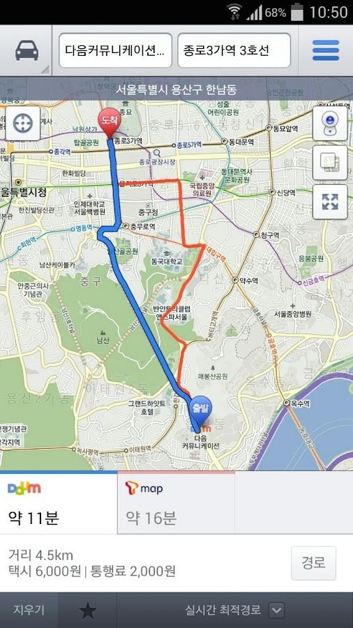 다음지도 길찾기 지하철 버스 Daum Maps Google Play의 Android 앱