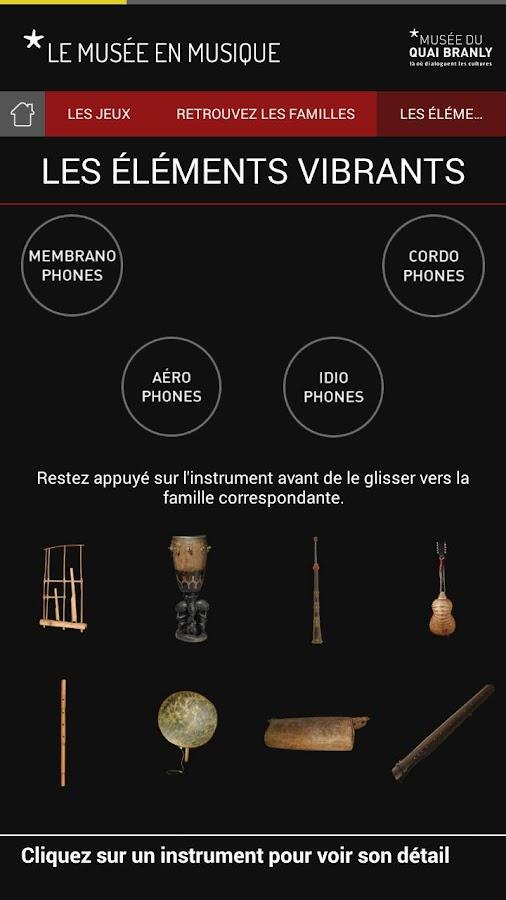 le musée en musique- screenshot