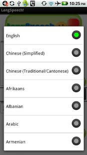 Translation Dictionary - screenshot thumbnail