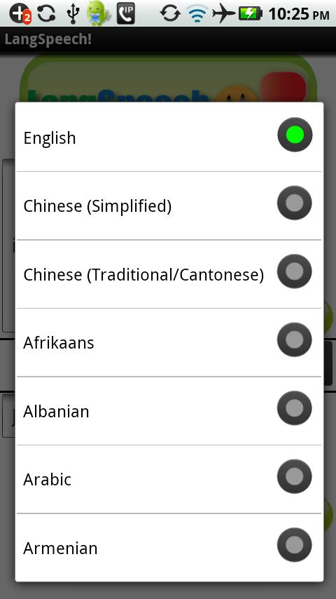 Translation Dictionary- screenshot