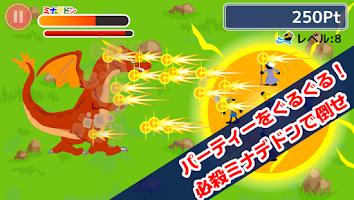 Screenshot of ぐるぐるクエスト