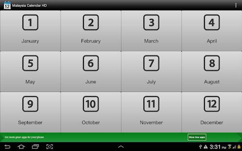 2013 Malaysia Calendar HD - screenshot thumbnail