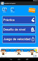 Screenshot of Spanish Grammar Free