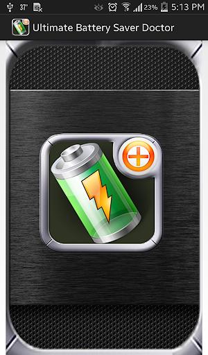 究極のバッテリーセーバードクター