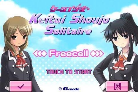 Ktai-S FreeCell- screenshot thumbnail