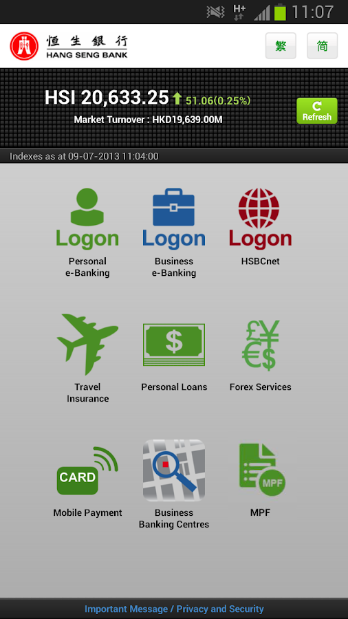 Hang Seng Mobile Application - screenshot