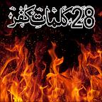 28 Kalmat-e-Kufr