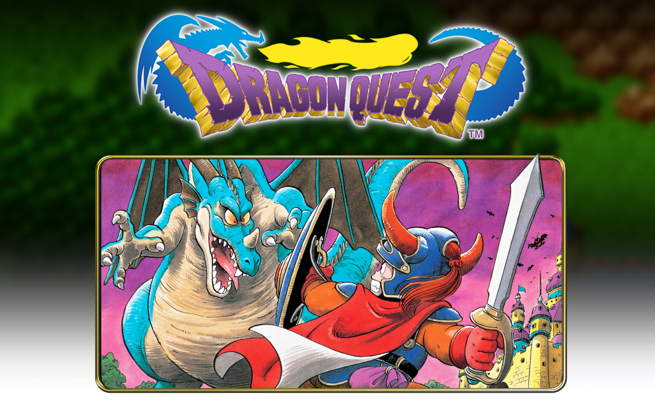 DRAGON QUEST- screenshot