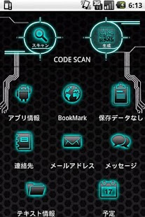 MULTI CODE SCAN - screenshot thumbnail