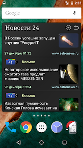 News 24 ★ widgets v2.2.16