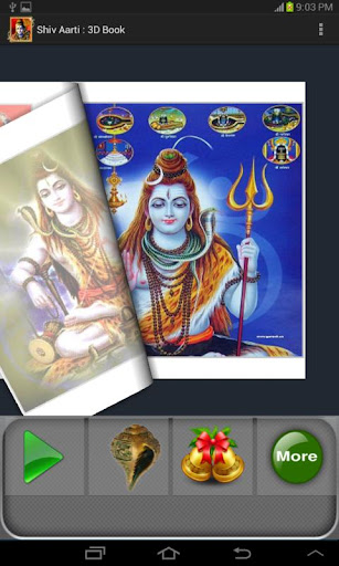 Shiv Aarti : 3D Book for PC