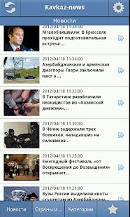 Kavkaz-News.info- screenshot thumbnail