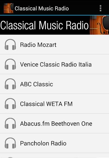 クラシック・ラジオ