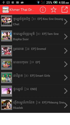 Khmer Thai and Korean Drama