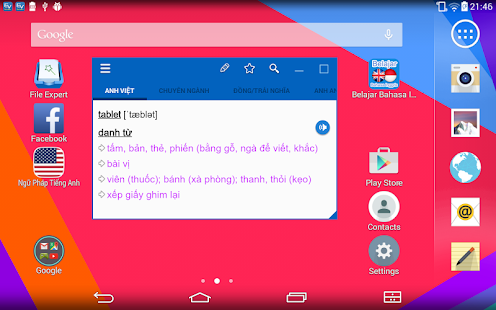 TFLAT English Dictionary - screenshot thumbnail