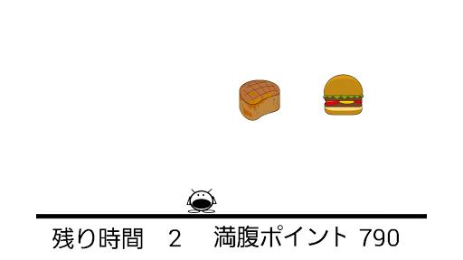 腹ペコmogumogu アホになって食べまくれ!