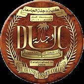 كلية دجلة الجامعة