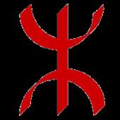 Maroc Tifinagh