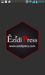 ÊzîdîPress- screenshot thumbnail