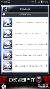 Soccer Express - screenshot thumbnail
