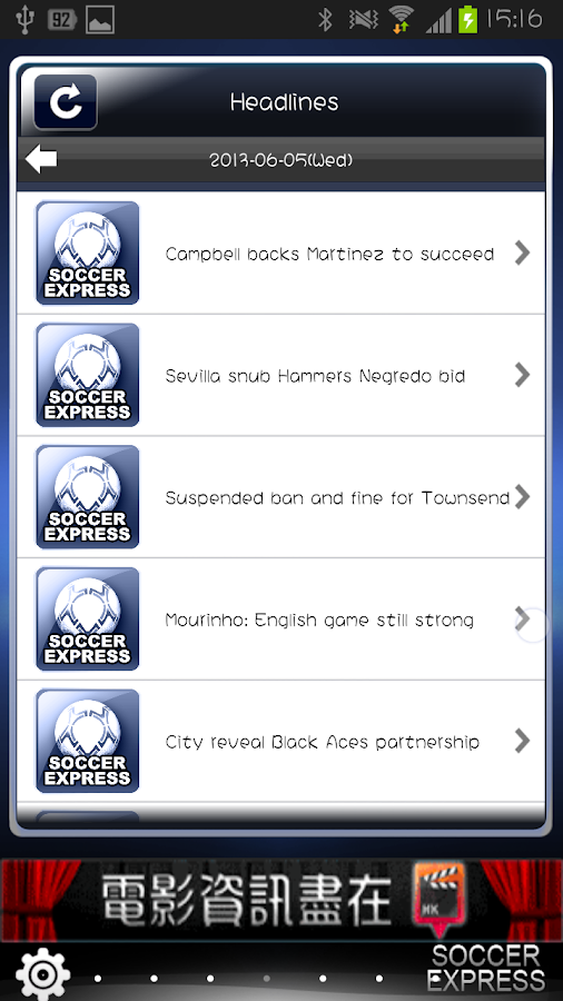 Soccer Express - screenshot