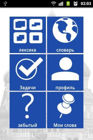 ROSYJSKI: elector.pl