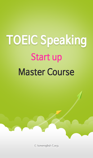 T S Startup Master Course