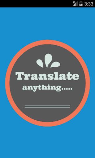 Cambodian English Translator