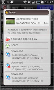 Asti Media Player - screenshot thumbnail