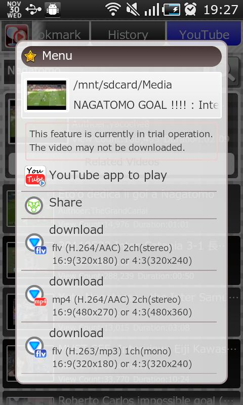 Asti Media Player- screenshot