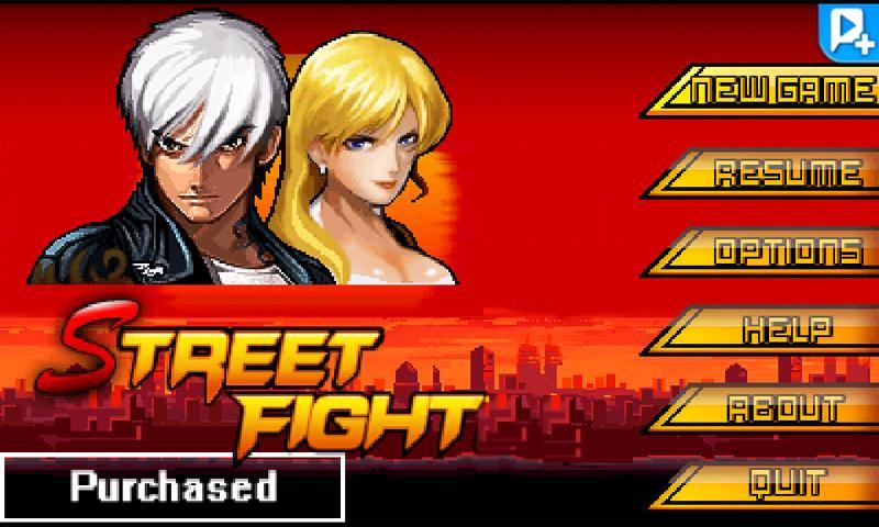 Street Fight - screenshot