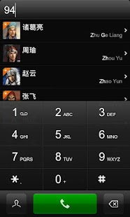 exDialer Dark Theme - screenshot thumbnail