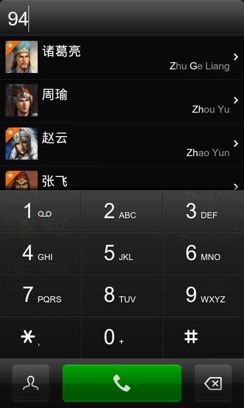 exDialer Dark Theme - screenshot