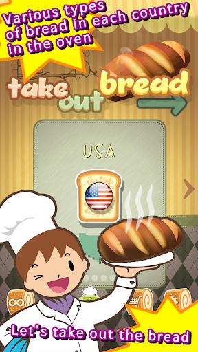 パンを取り出す