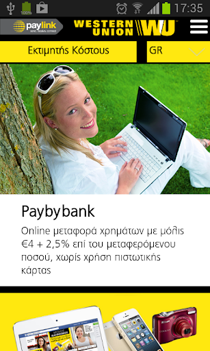 Western Union - Paylink