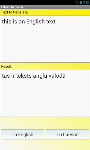 拉脫維亞語翻譯詞典